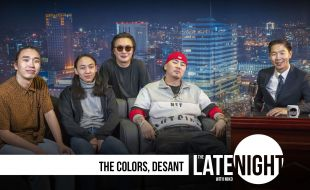 Late night with Miko - The Colors, Desant